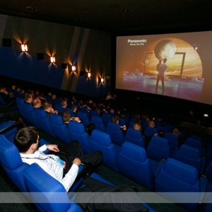 Fotografia eventowa, wnętrze kina 3D